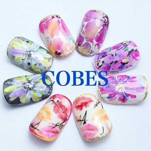 cobes1602177