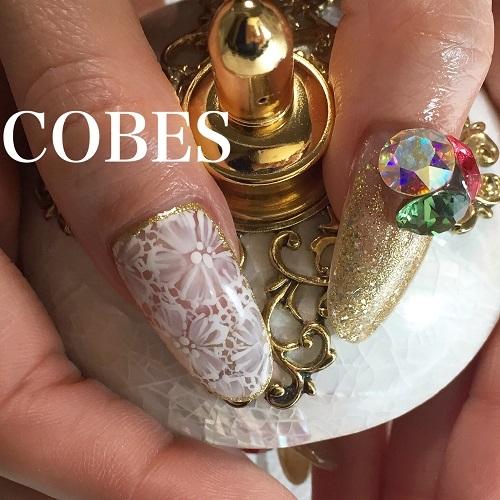cobes1603225