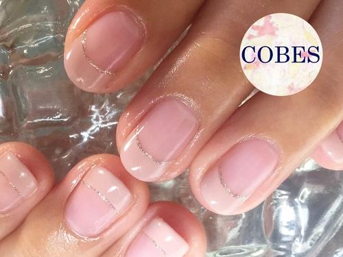 cobes1608251