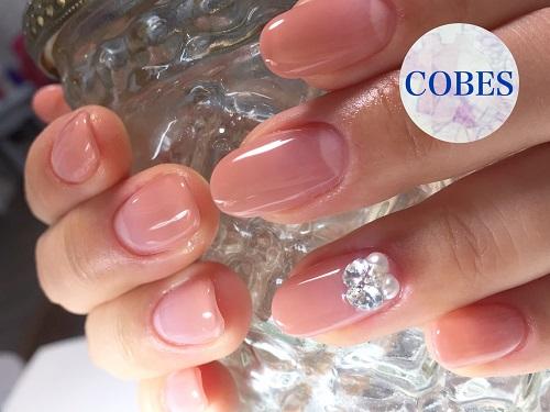 cobes1701043